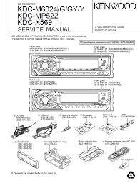 perfect kenwood kdc mp142 wiring diagram 29 for your doc cover Simple Wiring Diagrams at Xod1752bt Wiring Diagram
