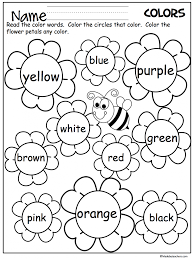 Free Flower Color Words Worksheet Great For The Spring Daycare Word