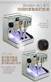 Máy pha cà phê gia đình bán tự động Ý bán tự động MILESTO / Maxtor EM-19-M3  | Tàu Tốc Hành | Đặt hàng cực dễ - Không thể chậm trễ