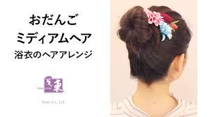 ミディアム浴衣の髪型ヘアアレンジ集 簡単にできる浴衣の髪型