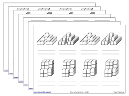 Printable Cube 80 Printable Cube Conversations Pages And 4 Instructional Strategies