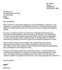 Cover Letter For Teaching Assistant Cover Letter For Education Special Education Assistant Cover Letter