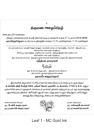 Text For Invitation Card Sinma Carpentersdaughter Co