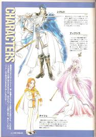 Serenes Forest Images tagged super tactics book