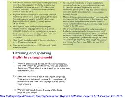 strengths and weaknesses tefl equity advocates 3