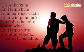 Natpu Quotes Images In Tamil Friendship Kavithai Mesmerizing Some Friendship Quotes In Tamil