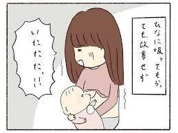 乳腺 炎 発熱