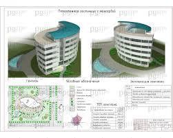 Скачать бесплатно дипломный проект ПГС Диплом № Пятиэтажная  1 Аксонометрия генплан jpg