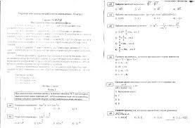 Годовые контрольные работы по математике классы Годовые контрольные работы по математике 5 класс с ответами
