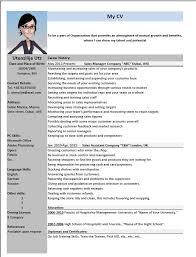 How To Make A Curriculum Vitae Awesome Make A Cv Yelommyphonecompanyco