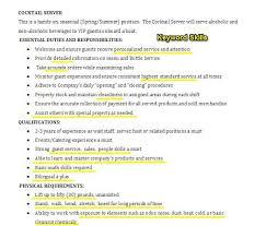 Bartender Resume Sample Complete Guide 20 Examples Elephantroom