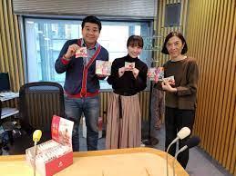 日本 放送 ラジオ リビング