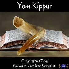 Yom Kippur 2017 Candle Lighting