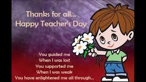 Image result for Images for WORLD TEACHERS DAY 2016.