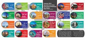 Travel Agency Flyer Abu Dhabi On Student Show
