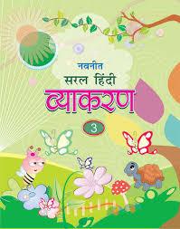 Hindi Vyakaran Teaching Aid Hindi Language Narayan Peth