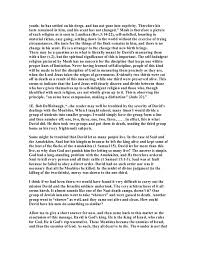 How To Write A Cover Letter For A Coaching Job Cover Letter For Coaching Job Insaat Mcpgroup Co