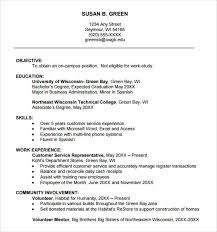 Freshman In College Resume