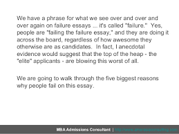 on success and failure essay on success and failure