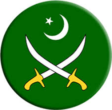 File:Pakistan Army Emblem.png - Wikimedia Commons