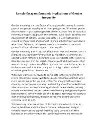 sample essay on economic implications of gender inequality