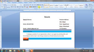 How To Create Resume In Micro Soft Word 2007 Youtube