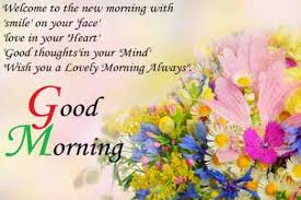 Latest Good Morning Quotes With Images Best Of AWESOME GOOD MORNING HD IMAGES WITH QUOTES Romantic Shayaris