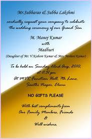 Inspirational Wedding Invitation Hindi Quotes Wedding Invitation