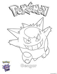 Gengar Coloring Pages At Getdrawingscom Free For Personal Use