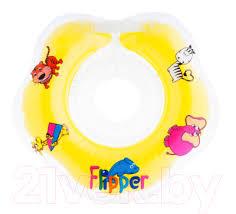 <b>Roxy</b>-<b>Kids Flipper</b> FL001 (желтый) Круг для купания купить в ...