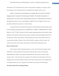 computer in classrooms essay pte