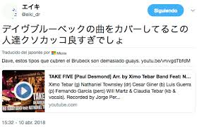 Take Five Paul Desmond Arr By Ximo Tebar Band Feat