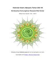 Peraturan pemerintah telah mengatur yang tertera pada pp no. Kalender Islam Global Tahun 2021 M