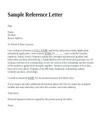 How To Write Professional Reference Letter How To Write