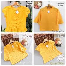 สีเหลืองเข้ม (ทอง) สีสวยสดมากจ้า... - Gunniga Cottons ร้านเสื้อลูกไม้  เชียงใหม่