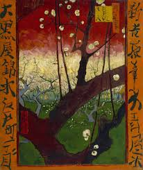 closeup of a tree branch and landscape in the background in a ukiyo e