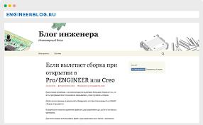 полезных ресурсов для инженеров электриков Топ 20 полезных ресурсов для инженеров электриков