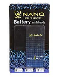 <b>Аккумулятор Nano Original</b> Battery для Huawei Y5 2017 Y5 III ...