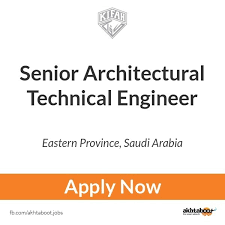 Technical Engineer Job Description Senior Architectural Technical Engineer Job At Alkifah Holding In