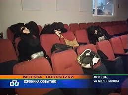 Moskau Terror