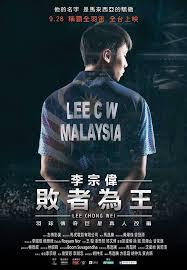 Huyền Thoại Cầu Lông-Lee Chong Wei: Rise of the Legend (2018)