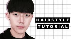 Korean Hair Style Boys korean hairstyle tutorial brute choi youtube 7906 by wearticles.com