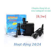 Máy bơm hồ cá Ap1200 lifetech [Máy bơm quạt hơi nước] nhỏ gọn 5×4×5cm..  [Thường dùng cho Hồ treo tường] loại 1 [Giá rẻ] chính hãng 69,000đ