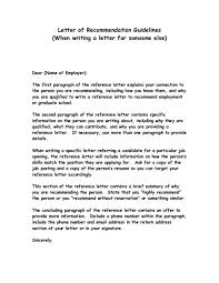 Sample Employment Letters Of Recommendation 10 Sample Letters Of Recommendation For Employment Free Word Pdf
