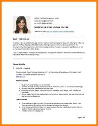 resume sample no experience