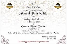 Sukhmani Sahib Path Invitation Cards Templates Invitationjadico
