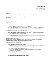 High School Job Resume Student Examples No Work Experience Summer