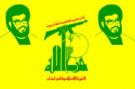 Nyc Sca Organization Chart Kenneth Rijocks Financial Crime Blog Hezbollah Table Of