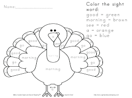 Kindergarten Color Words Worksheets Sight Word Coloring Pages