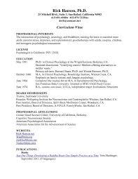 Cv Template Reddit 1 Cv Template Job Resume Examples Resume